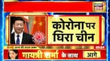 Morning News: आज की ताजा खबर | 18 January 2021 | Top Headlines | News18 India