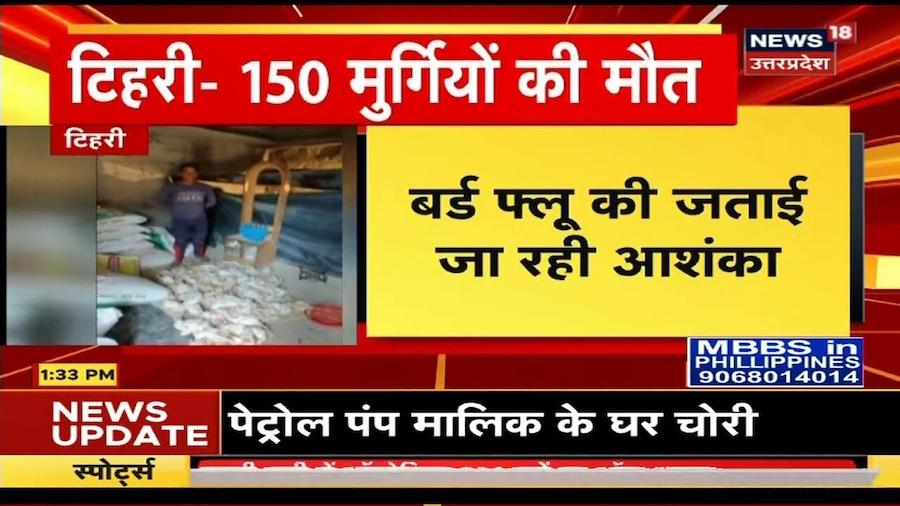 Dehradun : DNA सैंपल पर सुनवाई के लिए Court नहीं पहुंचे विधायक Mahesh Negi