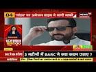 Rajasthan Super 100   Top News Headlines   Aaj Ki Taja Khabar   18 Jan 2021