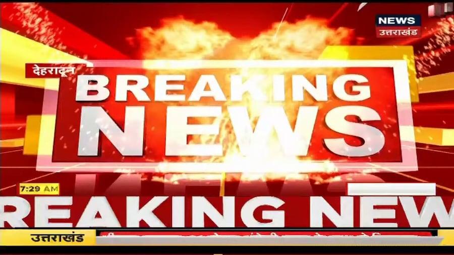 Dehradun: CM Trivendra ने  गड़बड़ी और घोटाले के 2 मामलों में दिया एक्शन का आदेश