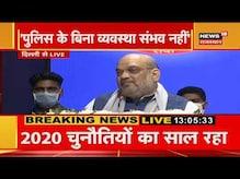 Mahro Rajasthan   Gehlot Cabinet की कल होगी बैठक, Budget सत्र की तारिख होगी तय