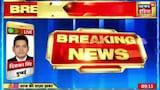 UP Police Tandav की Team से पूछताछ करने के लिए Mumbai पहुंची | Breaking News