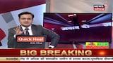 BJP का Congress से सवाल, किसानों के साथ या किसानों के विरोध में है सरकार ?  Jawab To Dena Hoga