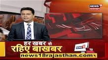 Sirohi: जिल्ला स्पेशल टीम की बड़ी कार्रवाई, अवैध शराब से भरी ट्रक जब्त