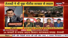 RJD शासन में बेरोजगारों के हाथ खाली, सत्ता में थे तो नहीं याद आई बहाली ? Bahas Bihar Ki