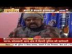Aurangabad: पत्नी-ससुर के साथ मिलकर कलयुगी बेटे ने कर दी पिता की हत्या | Tafteesh