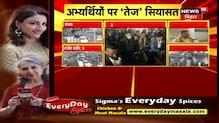 Patna: Rabri आवास के बाहर सुरभाकर्मी और SHO में भिड़ंत, हाथापाई की तस्वीर आई सामने | Apna Bihar