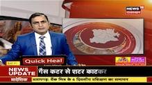 Dholpur में आपस में भीड़ गए दो गुट, खूनी संघर्ष में 20 लोग घायल   Mharo Rajasthan