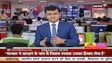Bhopal में शुरू होगी Wipro University, CM Shivraj ने Azim Premji से बात   Apna MP
