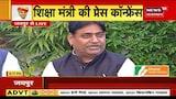 PCC चीफ Govind Singh Dotasara ने कहा- भाजपा मुंगेरी लाल के सपने देखना छोड़े । News18Rajasthan