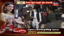 Social Media में मंत्रियों और विधायकों पर करेंगे 'गलतबयानी' तो जाएंगे जेल ! Apna Bihar