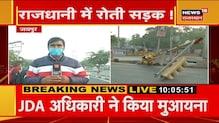 Jaipur में तीन सड़क हादसे, बेहाल है राजधानी की सड़कें   News18 Rajasthan