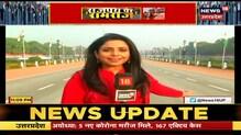 Vishesh । राजपथ पर होगी रामधुन की गूंज, परेड में नजर आएगी Ram mandir की झांकी । News18UP