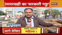 Big Breaking | किसानों के समर्थन में Jaipur के मजदूरों का शाहजहांपुर बॉर्डर कूच | News18 Rajasthan