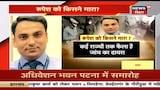 Rupesh हत्याकांड: 13 दिन बाद भी आखिर क्यों हवा में ही तीर चला रही है Bihar Police