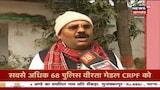 Bihar में JDU के तीन दर्जन जिलाध्यक्षों की कुर्सी जाएगी   Bihar News
