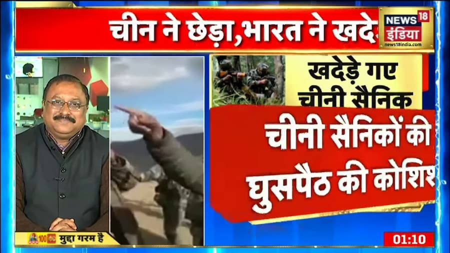Afternoon News: आज की ताजा खबर   25 January 2021   Top Headlines   News18 India