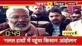 Khabar 1 Minute | Top News | Top Headlines | Aaj Ki Taja Khabar | 25 JAN 21 ।  News18 UP