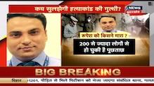 Patna: JDU का Social Media प्रचार पर जोर, नए पोस्टर से Nitish का चेहरा गायब | Apna Bihar