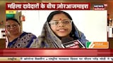 MP में 3 मार्च के बाद कभी भी हो सकते हैं Gram Panchayat और Nagar Nikay Election | Sahar Ka Sangarm