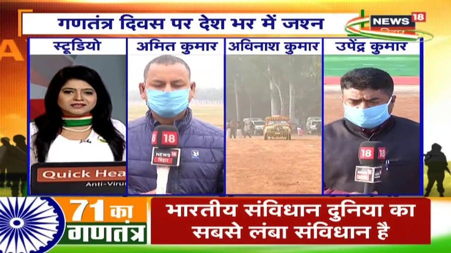 Delhi: आज मनाया जाएगा गणतंत्र दिवस, राजपथ पर दिखेगी सांस्कृतिक विरासत की झलक
