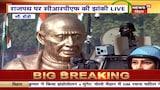 Delhi की झांकी में Lal Kila को दर्शाया गया, चांदनी चौक के पुनर्विकास को भी दिखाया गया.