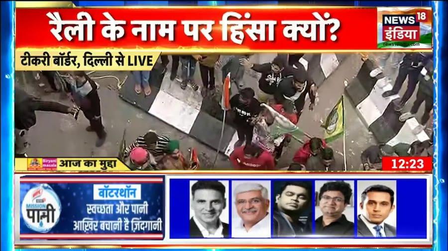 दिल्ली में रैली के नाम पर किसानों ने की हिंसा, तोड़े पुलिस बेरिकेड