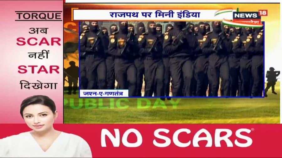 Delhi में किसानों के तांडव पर MHA का एक्शन, तैनात होंगे 1500 पैरामिलिट्री जवान   Khabarain MP Ki