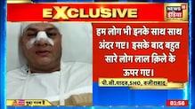 Delhi हिंसा मामले पुलिस कमिश्नर ने सौंपी गृहमंत्री Amit Shah को  रिपोर्ट । News18 India