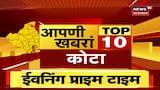 Aapni Khabran Top 10 | Top News Headlines | Aaj Ki Taja Khabar | 27 Jan 2021