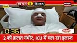Khabar 1 Minute | Top News | Top Headlines | Aaj Ki Taja Khabar | 27 JAN 21 ।  News18 UP