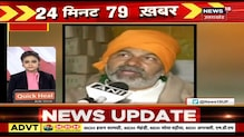 UP Uttarakhand Express 100 | Aaj Ki Taza Khabar | Top Headlines | 27 JAN 21