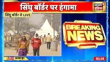 """NCC केडेट रैली में """"हम सब भारतीय हैं"""" का उद्घोष   Akhada   News 18 India"""
