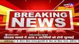 MP Nagar NIkay Election को लेकर BJP ने बुलाई बैठक, CM Shivraj और VD Sharma भो होंगे मौजूद