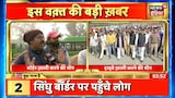 Singhu Border पर किसान आंदोलन के खिलाफ प्रदर्शन, बॉर्डर खाली कराने की मांग