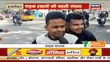 Dhanbad: कोयला लोडिंग को लेकर दो गुट भिड़े, पुलिस ने लाठीचार्ज कर खदेड़ा | Johar Jharkhand