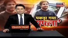 Papla Gujjar की गिरफ्तारी पर Rajasthan पुलिस DGP ML Lather की प्रेस वार्ता