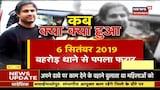 Rajasthan पुलिस की चपेट में कैसे आया Papla Gujjar? | News18 Special