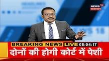 भीलवाड़ा में जहरीली शराब का कहर, 4 लोगों की मौत 5 की हालत गंभीर | Rajasthan News