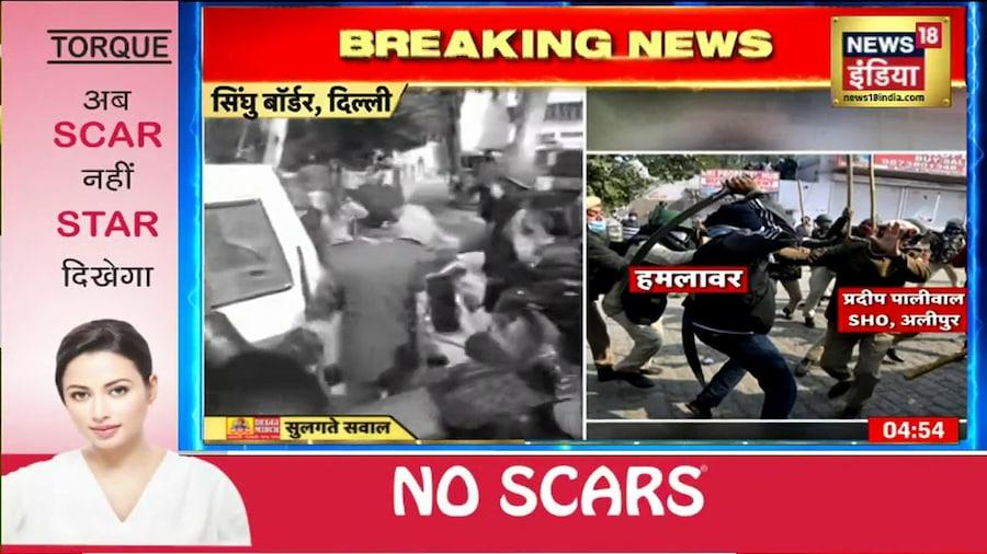 Jammu Kashmir : Pulwama में सुरक्षाबलों ने एक आतंकी को मार गिराया है, इलाके की घेराबंदी
