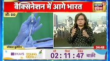 प्रधानमंत्री Narendra Modi ने की आर्थिक सर्वेक्षण की तारीफ   News 18 India