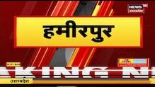 88 Jile 88 Khabar । Top Morning News Headlines । Aaj Ki Taja Khabar   31JAN 2021