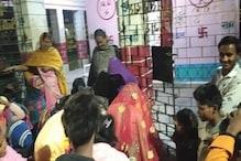 पकड़ौआ विवाह, बंद कमरे में पकड़े गए प्रेमी युगल की ग्रामीणों ने कराई शादी