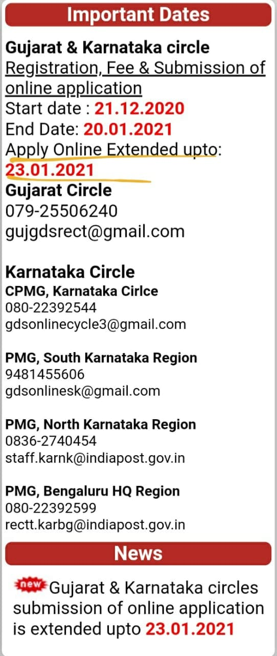 Indian Post GDS Recruitment 2021