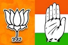 श्योपुर नगरीय निकाय चुनाव में टिकट पाने कांग्रेस-भाजपा में लगी दावेदारों की हो