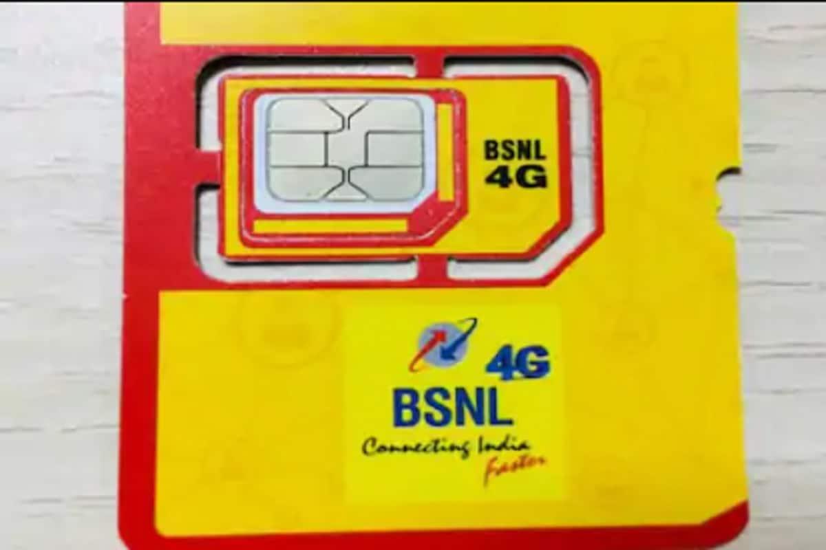 बीएसएनएल ने दी खुशखबरी!  फ्री में मिल रहा है 4 जी सिम कार्ड और 75 रुपये का प्लान वाउचर, करें अनलिमिटेड कॉल