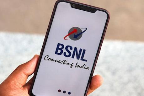 BSNL ग्राहकों को 153 रुपये वाले प्लान में 90 दिनों की वैलिडिटी देता है.