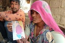 पाकिस्तान में 3 महीने से कैद राजस्थान का 'सरबजीत', मुक्ति के लिए उठी मांग