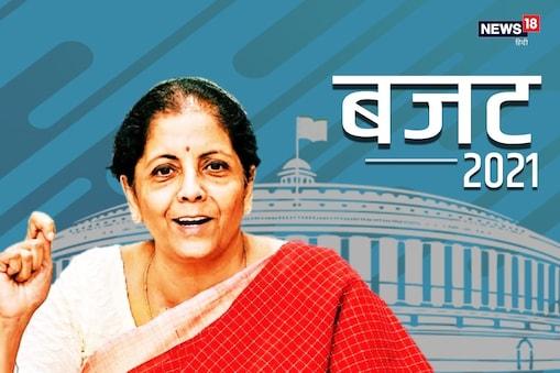 कानपुर के व्यापारियों को बजट से काफी उम्मीदें