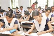 UP में 10th,12th के परीक्षा केंद्र को लेकर प्रदेश के सभी DM को मिला ये निर्देश